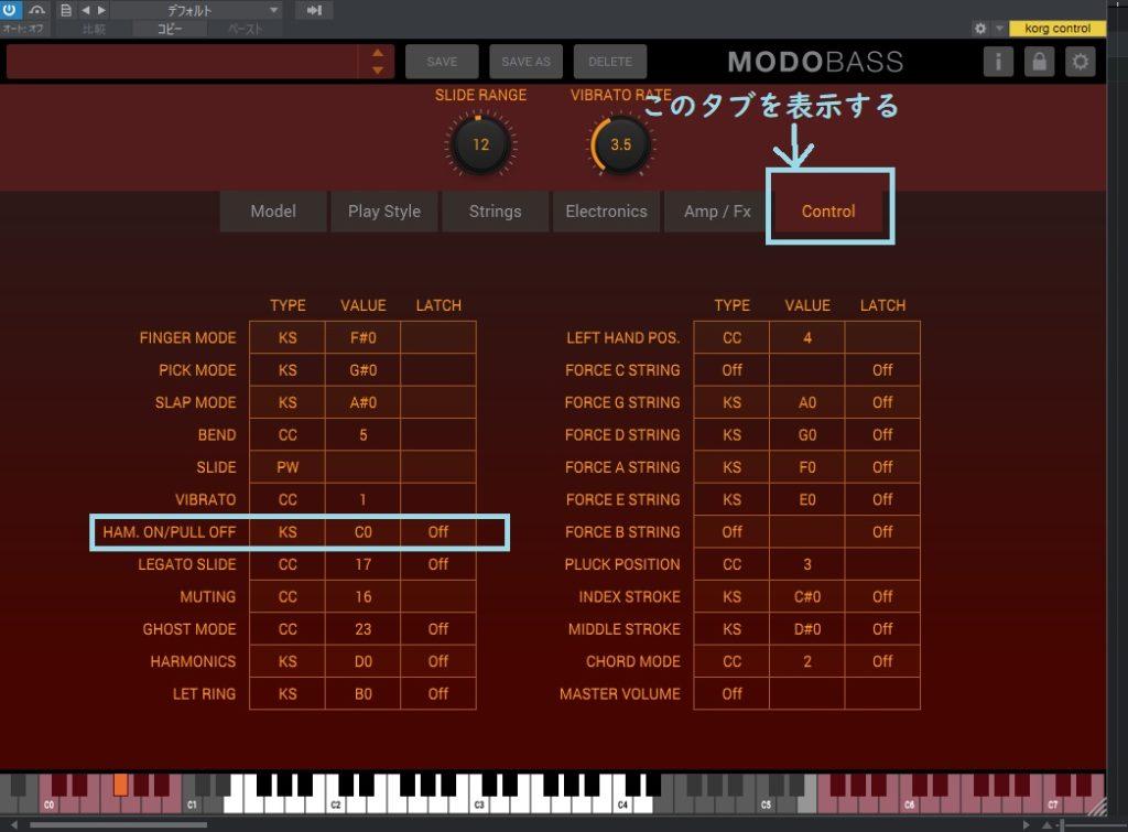 プラグイン音源「MODOBASS」の画面