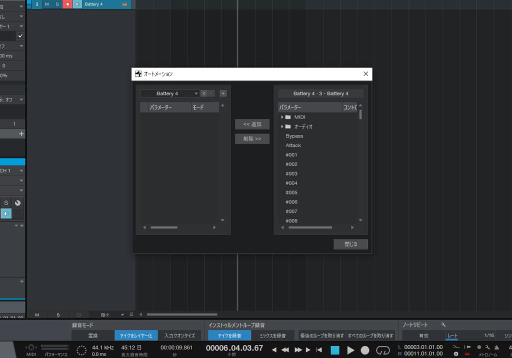 DAWソフト「Studio One」の画像